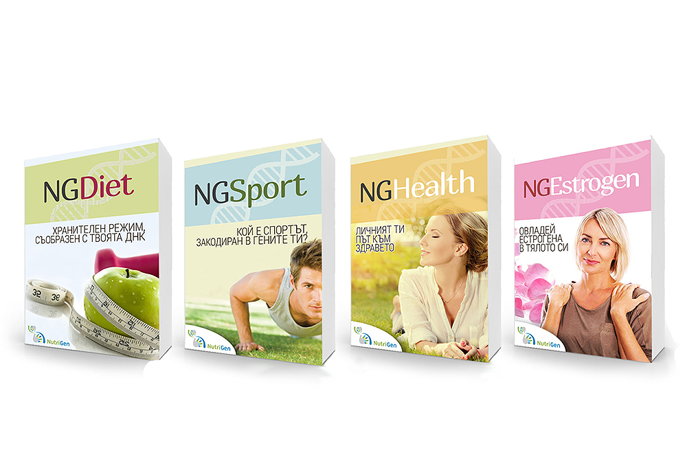 Генетични тестове NutriGen