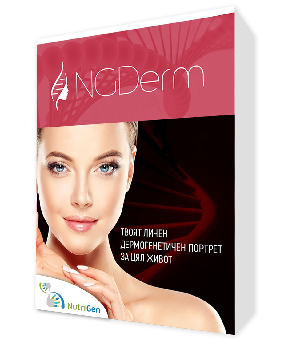 ngderm-productbox2