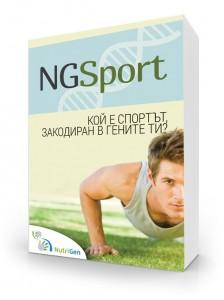 ДНК тест NGSport на NutriGen