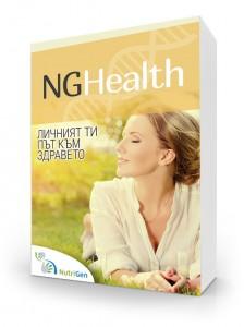 Генетичен тест NGHealth