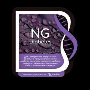 NGDiabet
