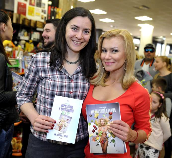 Здравка Максурова и Боряна Герасимова на премиерата на книгата във Варна