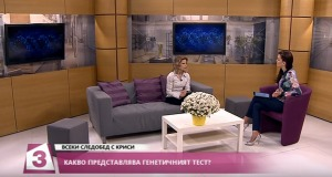"""Марта Михайлова във """"Всеки следобед с Криси"""" по Канал 3"""