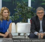 """Генетичният консултант в NutriGen д-р Марта Михайлова и диетологър д-р Митко Ригов гостуват в """"Здравето отблизо"""" по БНТ."""