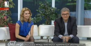 """Генетичният консултант в NutriGen д-р Марта Михайлова и диетологът д-р Митко Ригов гостуват в """"Здравето отблизо"""" по БНТ."""