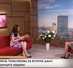 """Изпълнителният директор на NutriGen Боряна Герасимова гостува в предаването """"Всеки следобед с Криси"""" по Канал 3."""