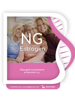 ДНК тест NGEstrogen на NutriGen