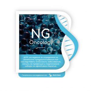 ДНК тест NGOncology на NutriGen