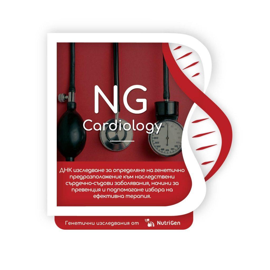 NGCardiology