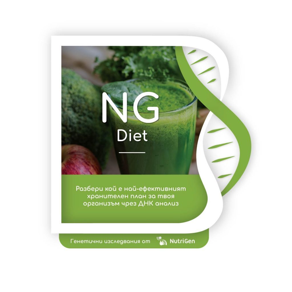 NGDiet