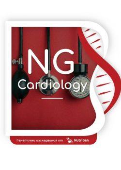 ДНК тест NGCardiology на NutriGen