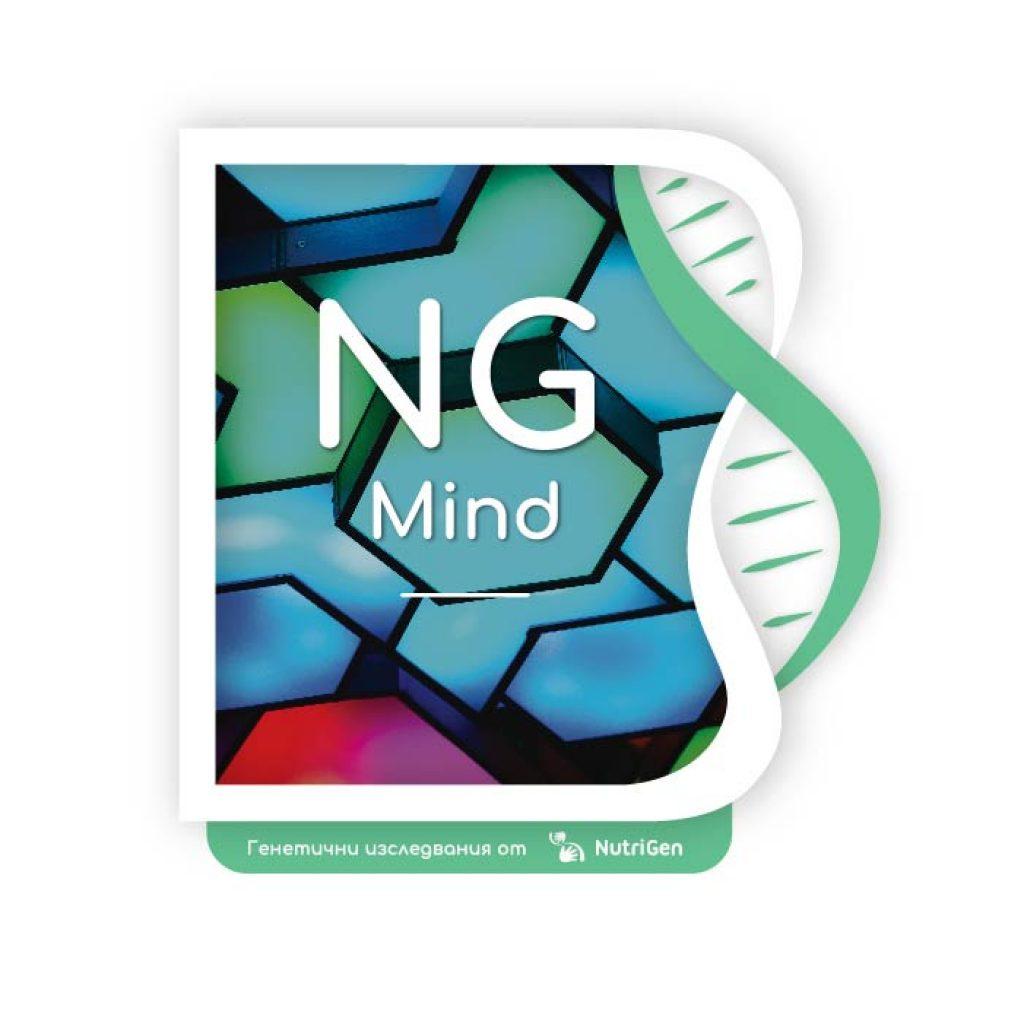 NGMind