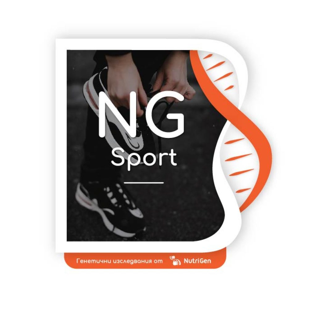 NGSport