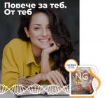 Запознайте се с разширения панел на здравния доклад – NGHealth