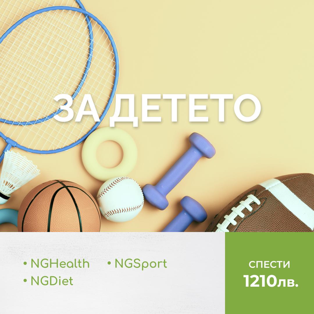 za-deteto-1080x1080 (1)